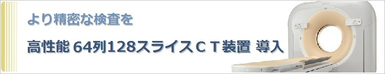 btn_CT2_off