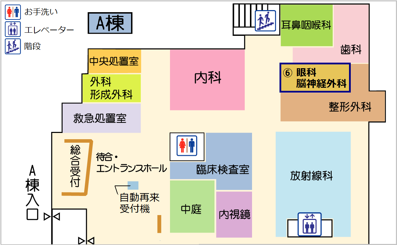 floor_1_ganka