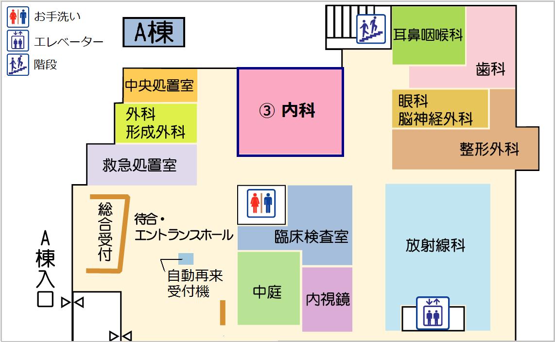 floor_1_naika